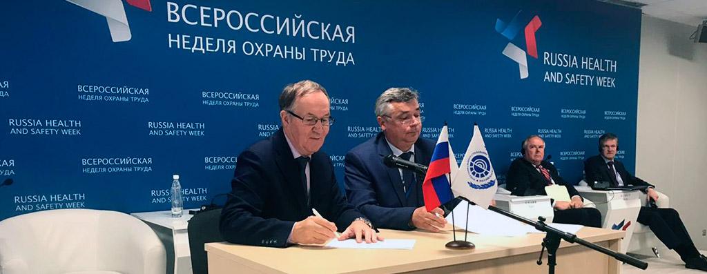 подписание соглашения Алещенко Сергей Иванович и Кобанов Александр Иванович