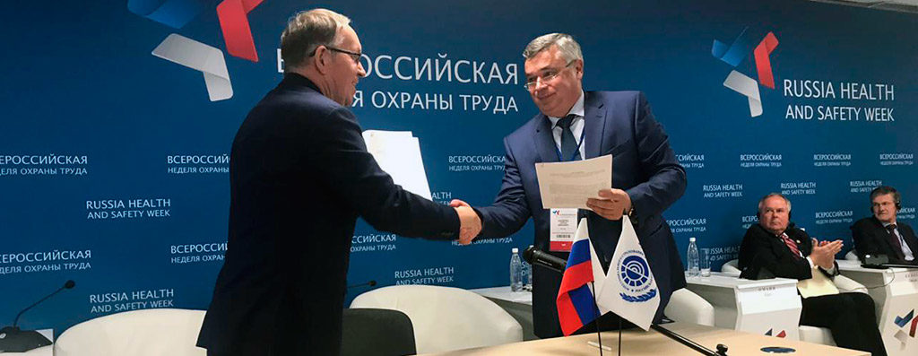 Подписание Соглашения между ФСС РФ и ОООРНГП