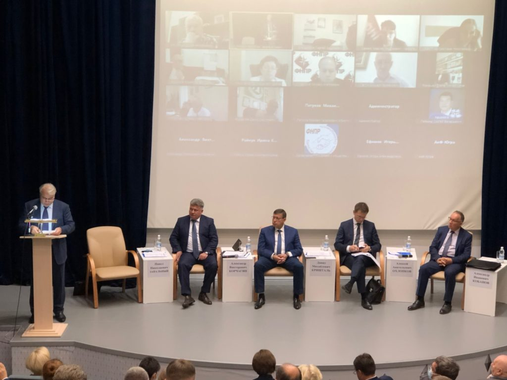 C:\Users\Admin\Desktop\Региональная Конференция ХМАО-Югры 30.08.2021 года г. Ханты-Мансийск\ФОТО\IMG_2402.JPG